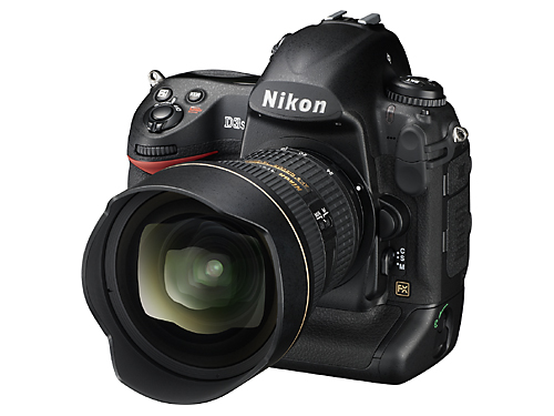 D3s with 14-24mm lens (photo taken from Nikon website)